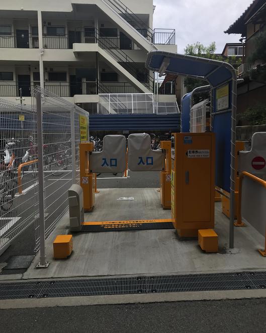 箕面駅 駐輪場 バイク