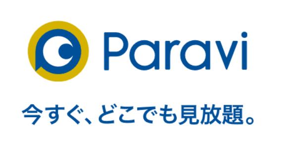 パラビ 登録方法 スマホ