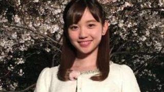 田中瞳アナウンサー 出身