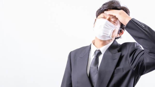 マスク いつまで品薄 マツモトキヨシ